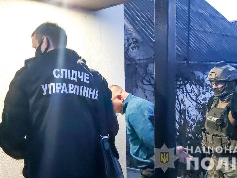 Спустя 13 лет николаевские спецназовцы задержали фигуранта заказного убийства директора Первомайского карьера (ФОТО, ВИДЕО)