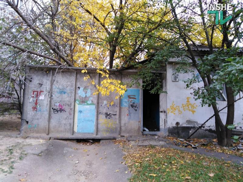 Разграбленное здание для центра «на бумаге»: почему в Николаеве так и не заработал городской центр социально-психологической реабилитации детей и молодежи с инвалидностью (ВИДЕО, ДОКУМЕНТЫ)