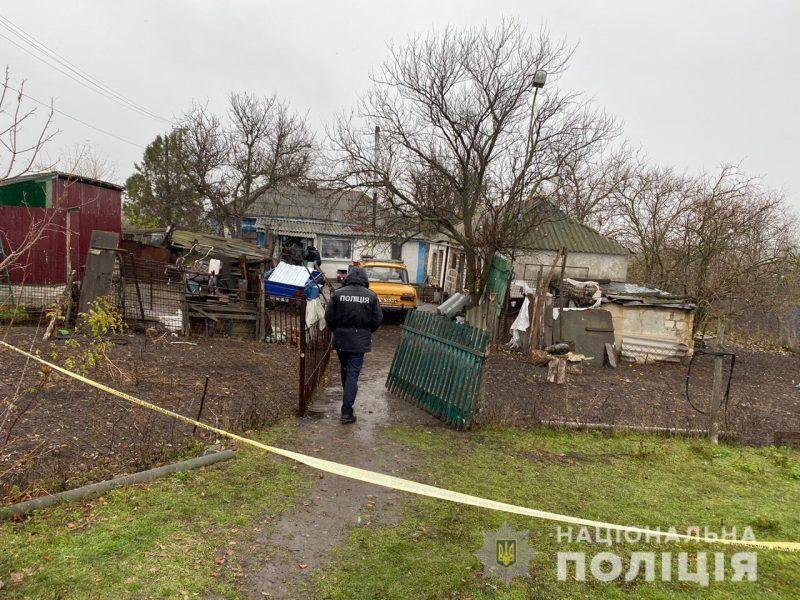 Несколько ножевых ранений в грудь и бедро: в Первомайском районе Николаевщины убили охранника детского сада (ФОТО)