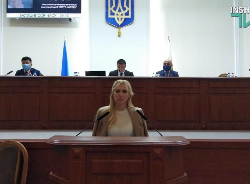 Выборы без выбора: на должность главы Николаевского облсовета выдвинута только одна кандидатура (ВИДЕО)