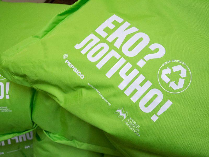 28,5 тонн вторичного сырья: в Николаеве выбрали «Экошколу года 2020» (ФОТО)