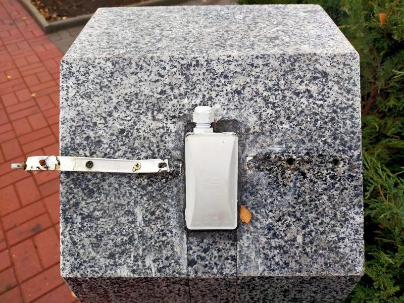 В Николаеве у памятника ликвидаторам аварии на ЧАЭС – очередной случай вандализма (ФОТО)