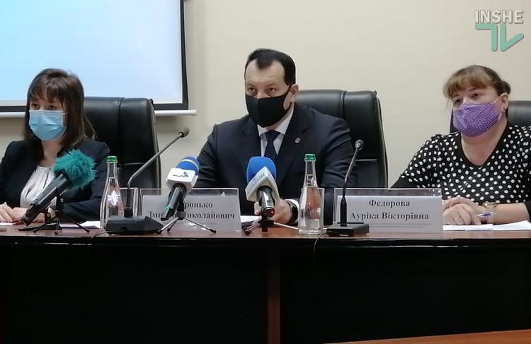О карантинных выплатах и другой госпомощи предпринимателям рассказали в Николаевской ОГА (ВИДЕО)