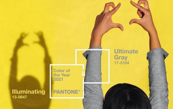 Институт цвета назвал самые модные цвета наступающего года