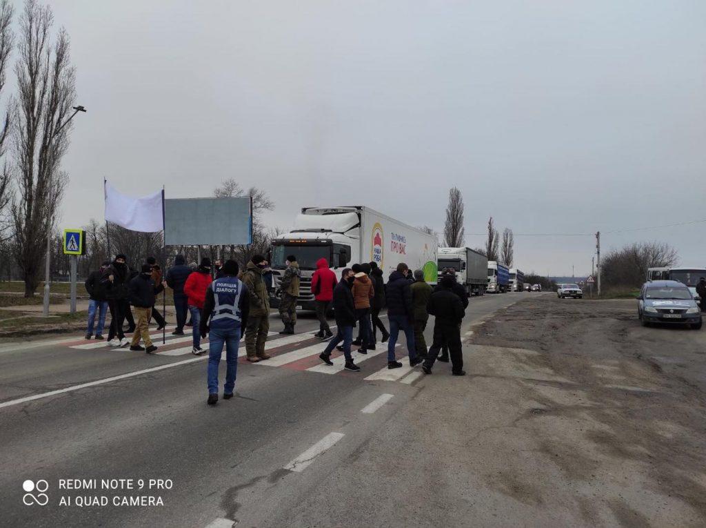 На Кировоградщине бастуют работники урановых шахт: перекрыты три автотрассы (ФОТО, ВИДЕО) 5