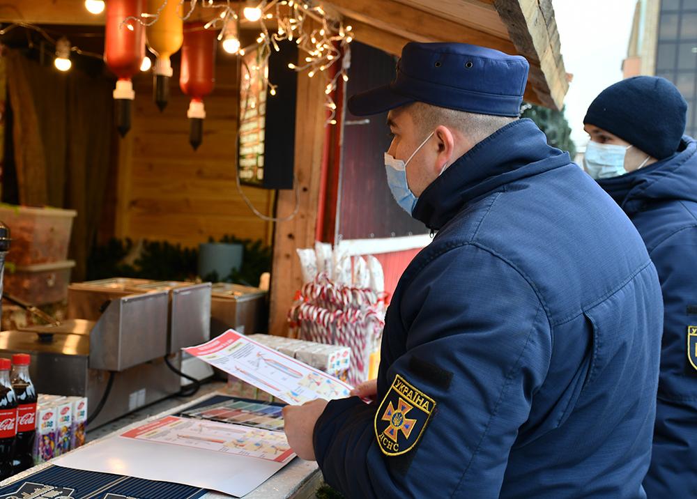В Николаеве спасатели проверили ярмарочный городок на Соборной площади (ФОТО, ВИДЕО) 7