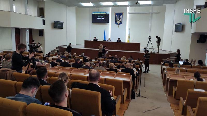 Со спорами и возражениями, но Николаевский облсовет принял новый Регламент (ВИДЕО)