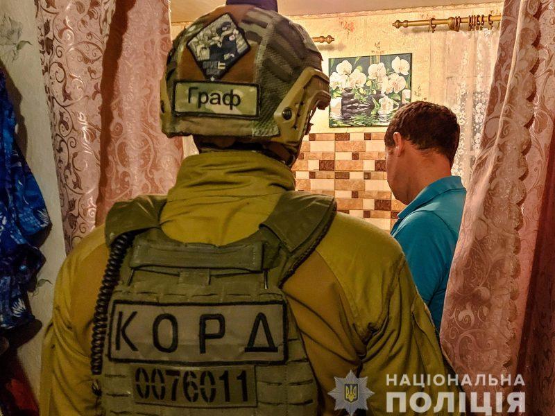 Убийцу пенсионера из Первомайска задержали в Днепре (ФОТО, ВИДЕО)