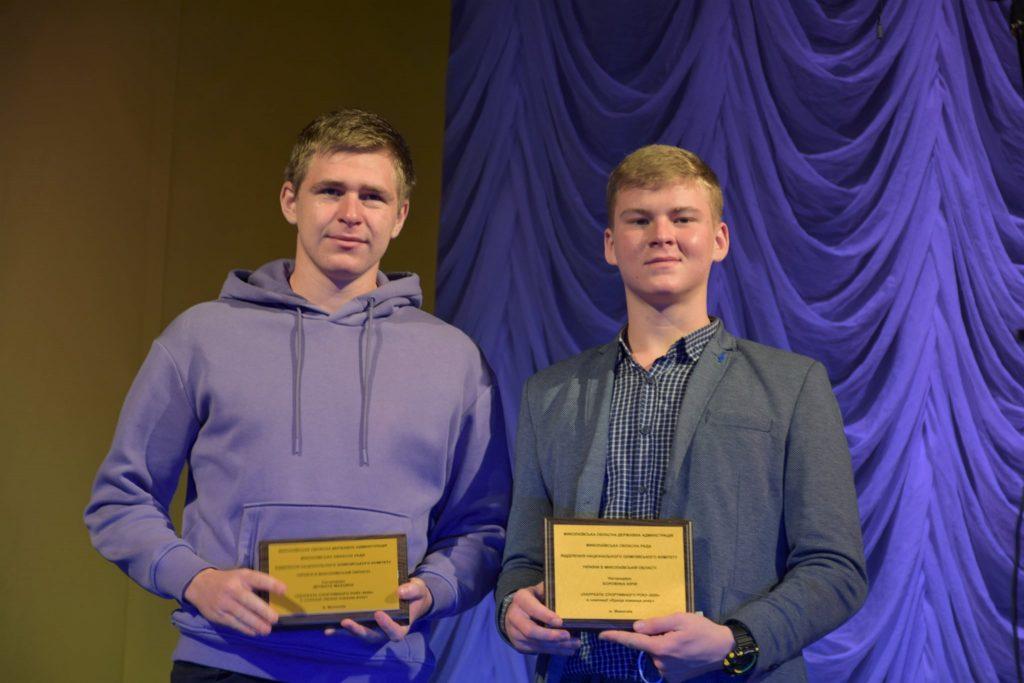 В Николаеве чествовали «Лауреатов спортивного года - 2020» (ФОТО) 17