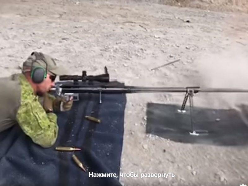 Властелин горизонта. В Украине испытали новую снайперскую винтовку (ВИДЕО)