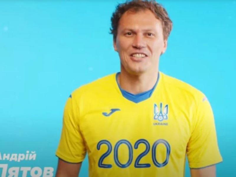 Современный сюр. Футболисты сборной пожелали себе и болельщикам полных стадионов и удачи в 2021 году, «особенно на Евро-2020» (ВИДЕО)