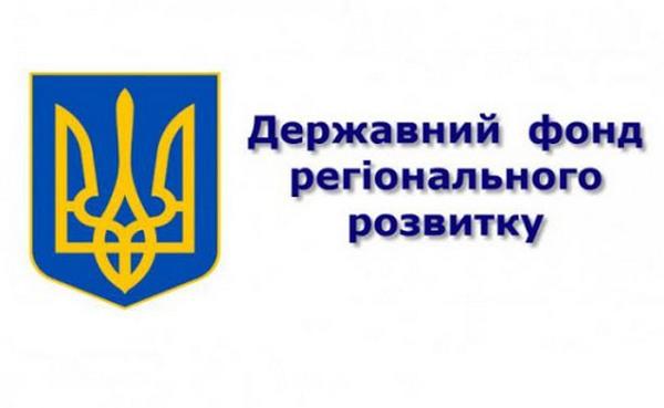 Аэропорт, радиологический корпус онкодиспансера, детский сад на «Северном»: Кабмин утвердил перечень проектов по Николаевской области, которые могут реализовываться за средства ГФРР