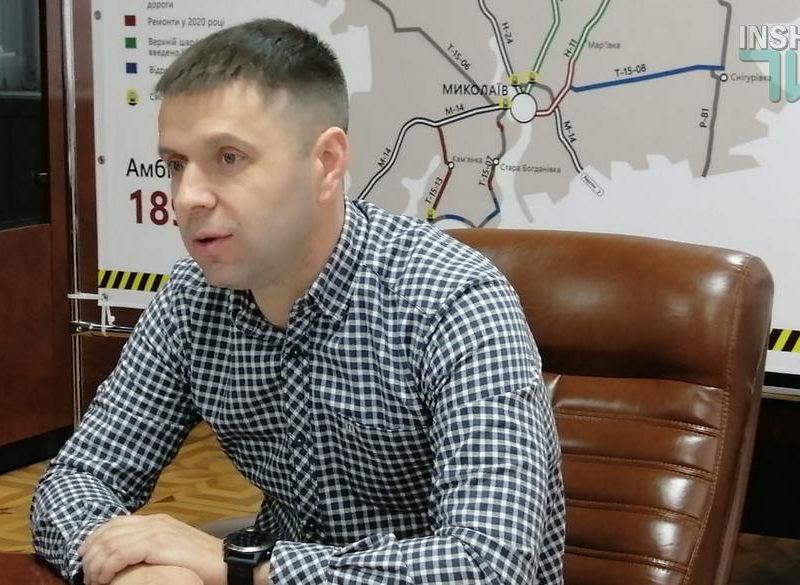 На Николаевщине за год отремонтировано 170 км из 189 запланированных, – САД (ВИДЕО)