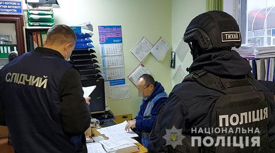 Зелень. В Николаеве СБУ разоблачила городских чиновников на присвоении бюджетных миллионов (ФОТО, ВИДЕО) 9
