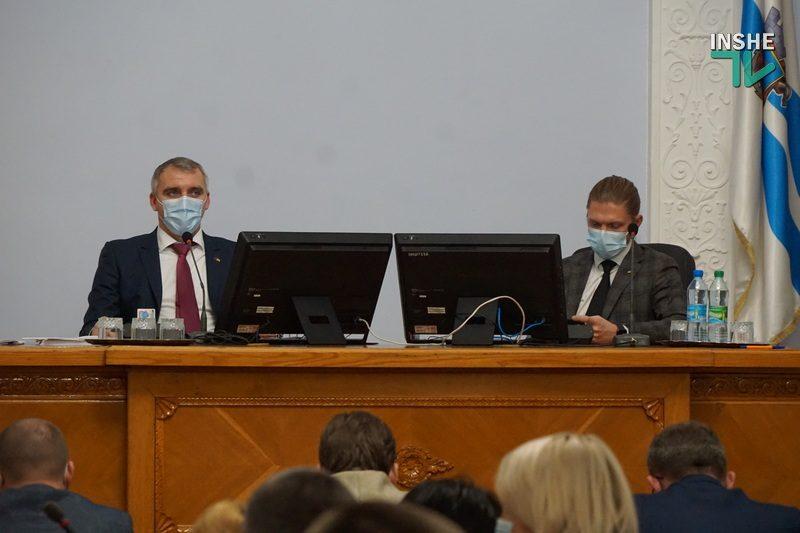 Хорошо, когда есть большинство. В Николаевском горсовете создано 5 депутатских комиссий (ДОКУМЕНТ)