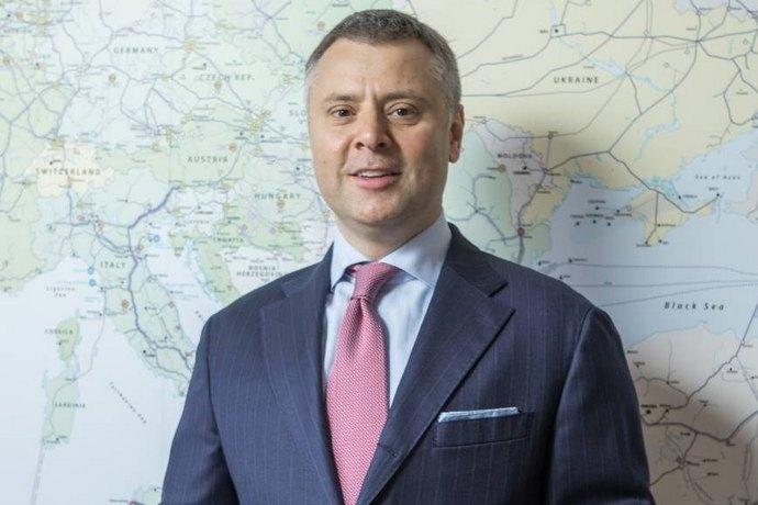 В ВР во второй раз «прокатили» назначение Витренко