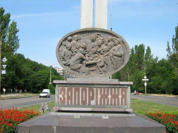 В Запорожье избрали уже третьего главу областного совета за две недели