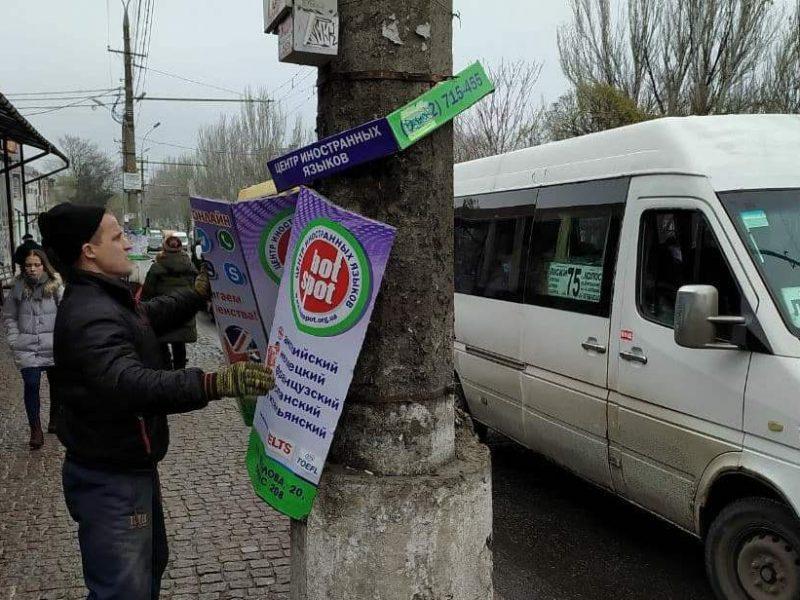 На главной пешеходной улице Николаева демонтировали 70 рекламных коробов (ФОТО)