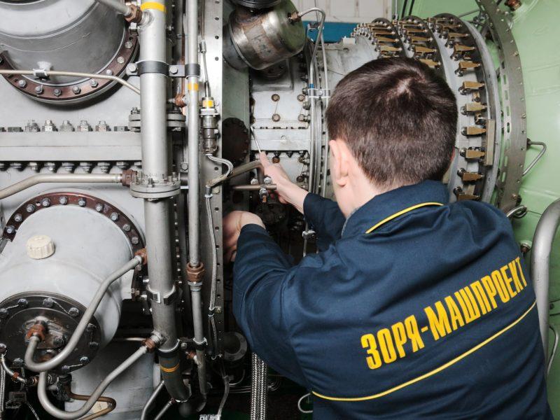 Николаевская «Зоря»-«Машпроект» хлопочет о приеме в члены НАН пяти перспективных ученых