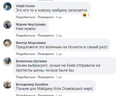 На николаевском курорте Черноморка обнаружили десятки старых автомобильных шин: рыбацкий запас или нелегальная свалка? (ФОТО) 9