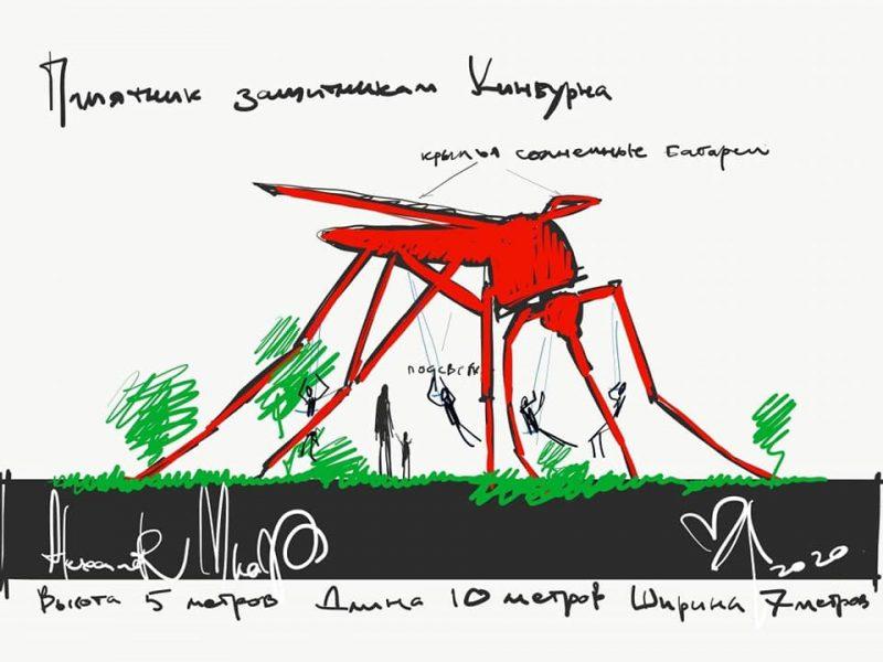 В Николаевской области хотят установить памятник кинбурнским комарам (ФОТО)