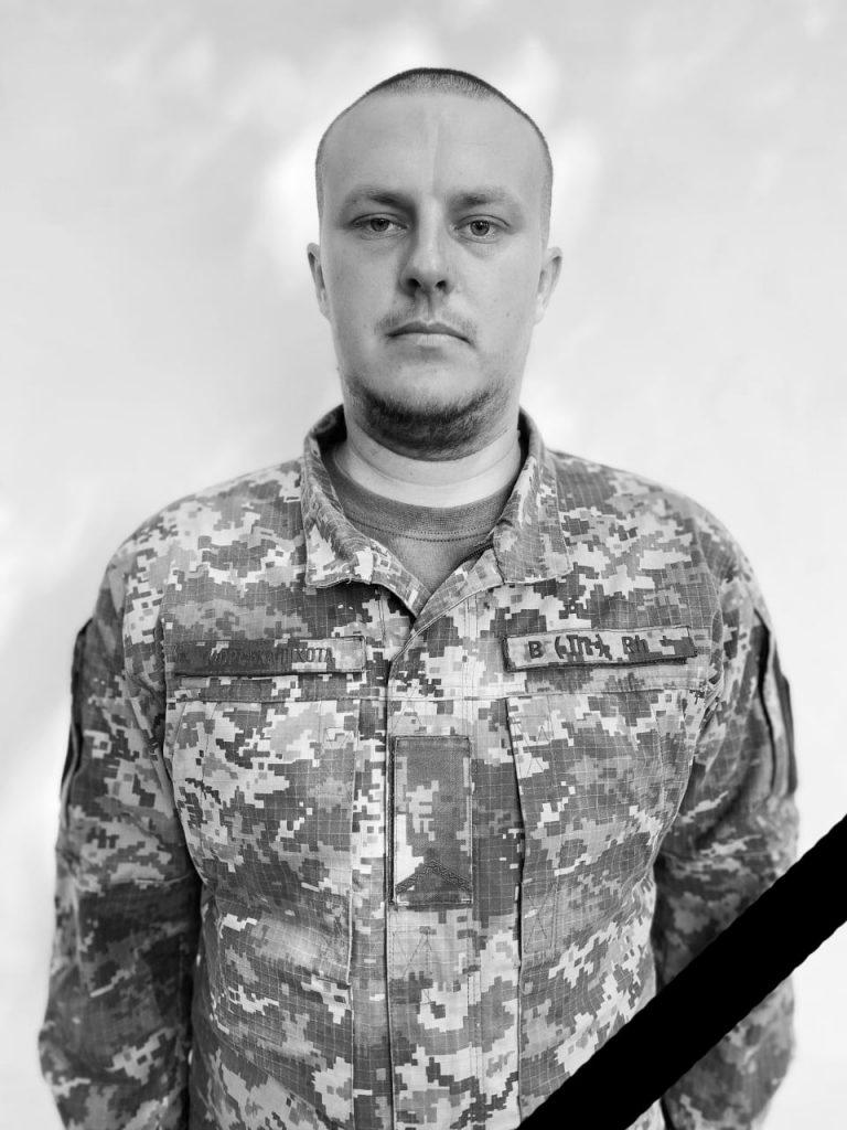 Погибший на Донбассе морпех служил в николаевской бригаде морской пехоты (ФОТО) 1