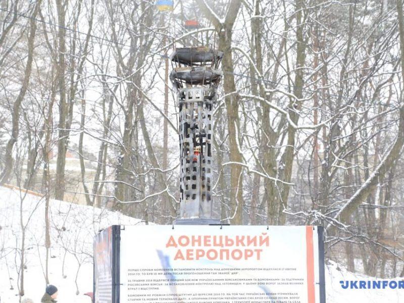 В память о киборгах: в парке Львова появилась диспетчерская башня ДАП (ФОТО)