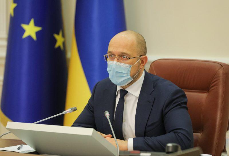Шмыгаль в парламенте заявил о готовящемся меморандуме по тарифам на отопление и горячую воду