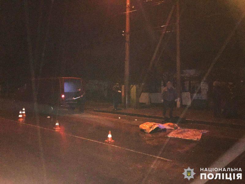 В Первомайске неизвестный автомобиль насмерть сбил пенсионера и скрылся (ФОТО)