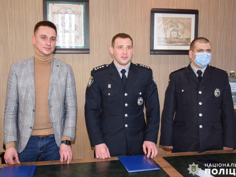 В Вознесенске будет свой шериф: ГУНП в Николаевской области подписало меморандум с мэрией Вознесенска (ВИДЕО)