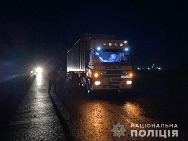 И еще одно ДТП на Николаевщине – фура сбила пьяного пешехода