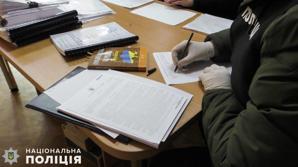 Обыски в УКСе Николаева вызваны информацией о растрате миллиона гривен (ФОТО, ВИДЕО) 9