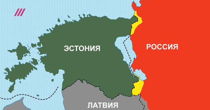 Спикер парламента  Эстонии заявил о действенности довоенной границы с РФ