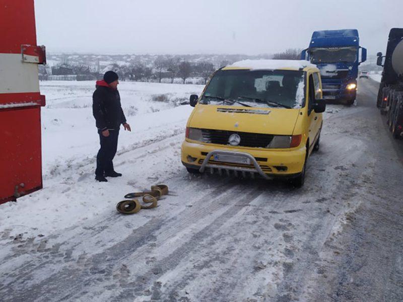 Снег все ближе, на севере Николаевщины уже замело (ФОТО)