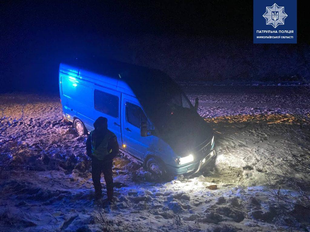 Николаевская полиция обещает привлекать к ответственности за некачественную расчистку дорог (ФОТО) 1