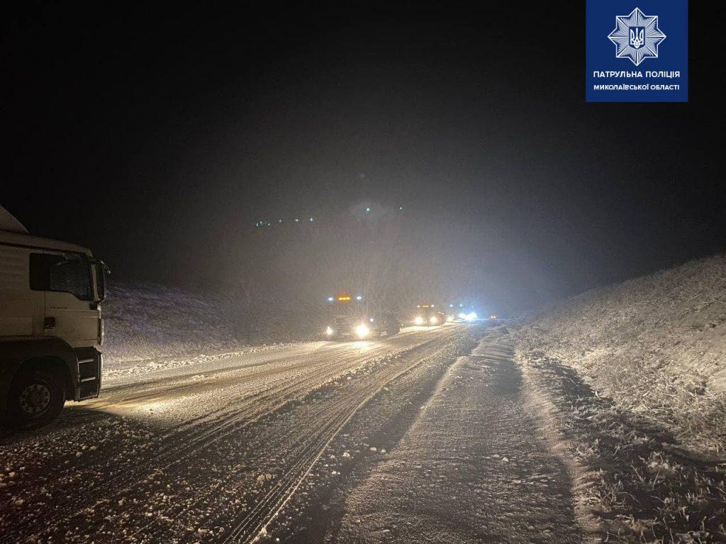 Николаевская полиция обещает привлекать к ответственности за некачественную расчистку дорог (ФОТО) 5