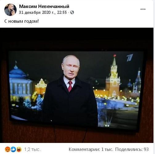 Депутат Николаевского горсовета от ОПЗЖ внесен в базу «Миротворца» 3