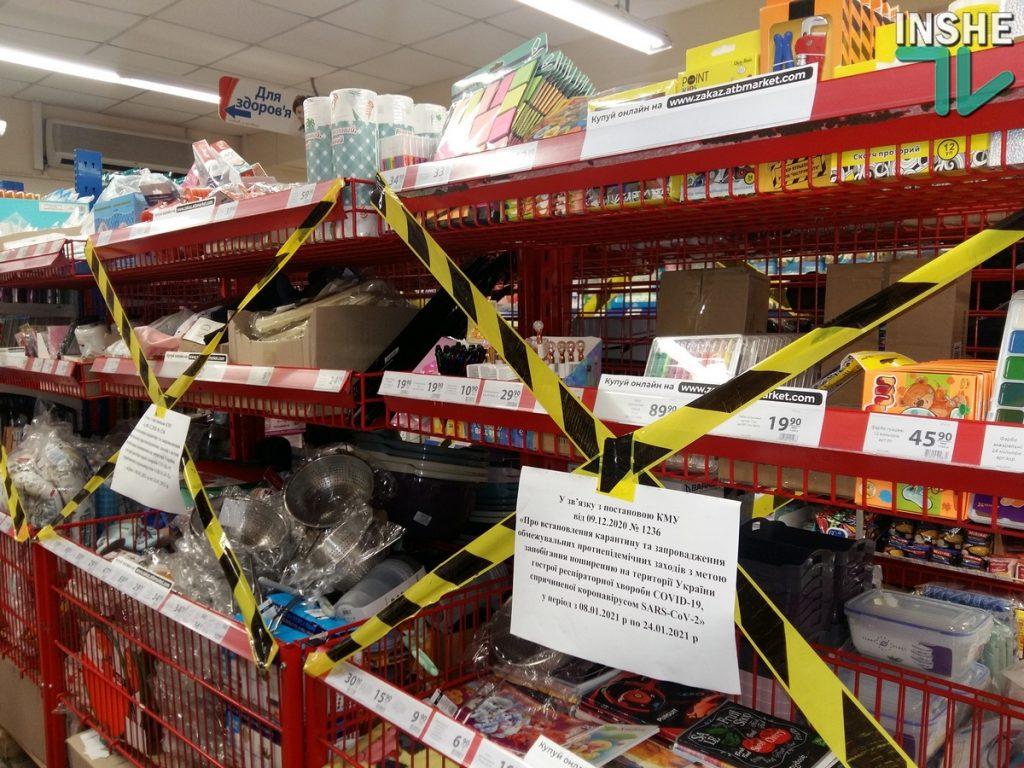 Локдаун. В Николаеве в супермаркетах правильные товары отделили от неправильных - лентами и объявлениями (ФОТО) 3