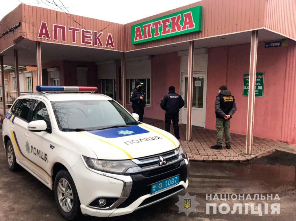 Искали и нашли. В аптеке Первомайска провели обыск - изъяли наркотики (ФОТО) 1