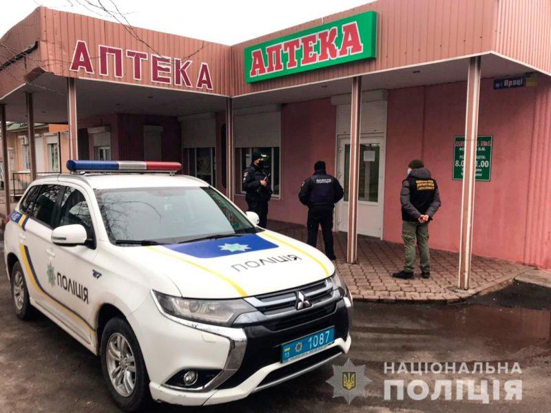 Искали и нашли. В аптеке Первомайска провели обыск — изъяли наркотики (ФОТО)