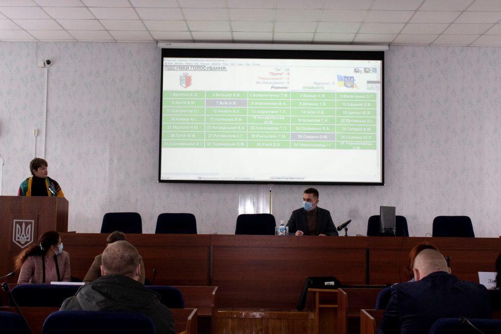 Вознесенский горсовет принял два обращения к высшему руководству страны по поводу тарифов на газ и электроэнергию (ФОТО) 11