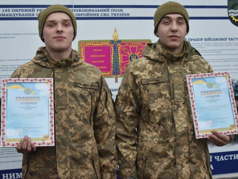 В Николаеве два солдата-срочника спасли девочку, которая без сознания лежала на морозе