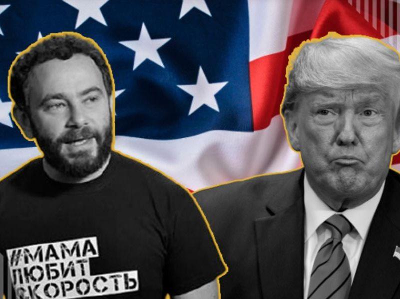 "За что ""слуга"" Дубинский попал под санкции США"