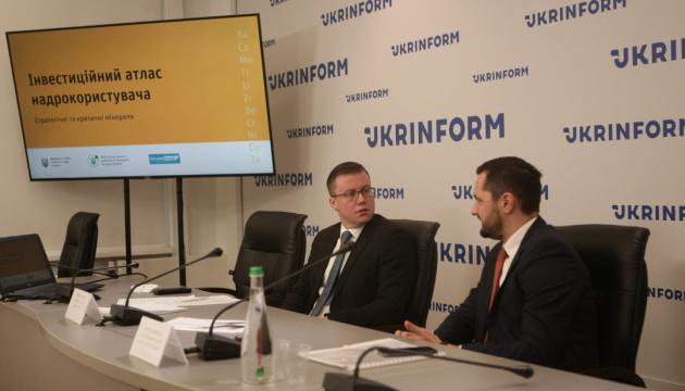 Украина объявила о продаже месторождений лития, титана, никеля, кобальта, хрома, тантала, ниобия, бериллия, циркония, скандия, молибдена, золота и урана