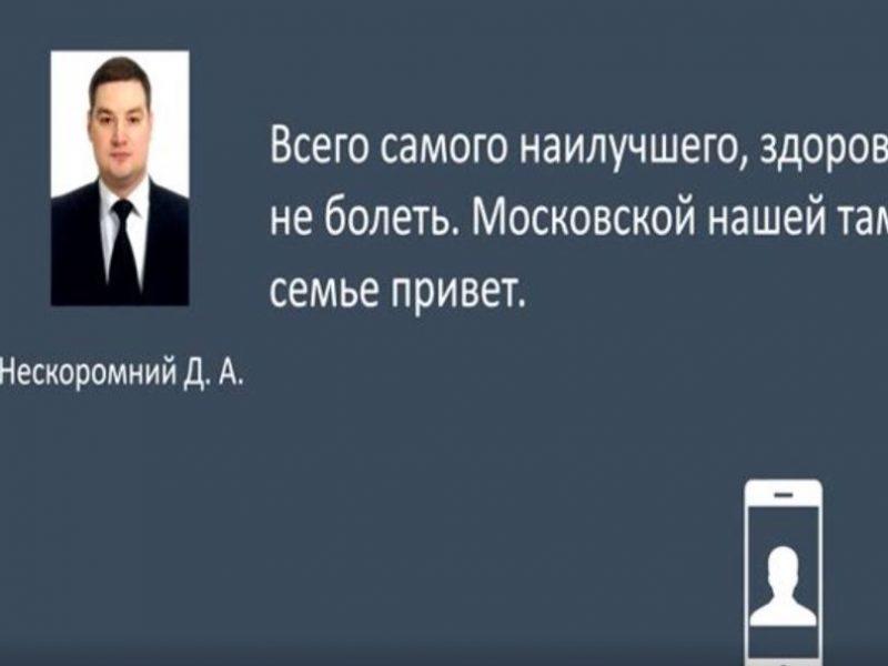 Путин-красавчик и привет московской семье. Перехват разговоров экс-зама главы СБУ (АУДИО)