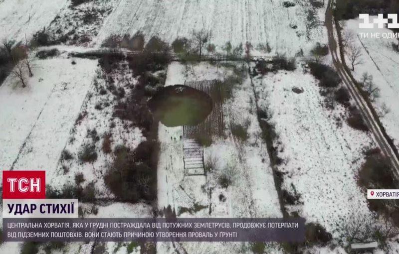 В Хорватии после землетрясения образовались огромные провалы (ВИДЕО)