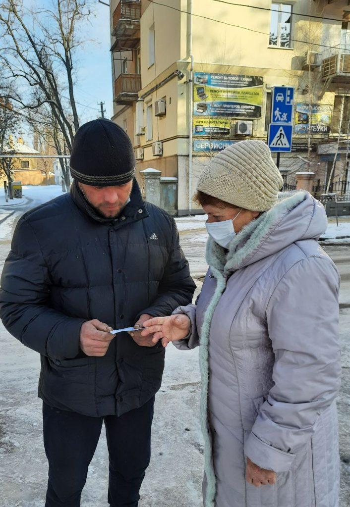 В Николаеве для бездомных работают пункты горячего питания и выдачи теплой одежды (ФОТО) 1