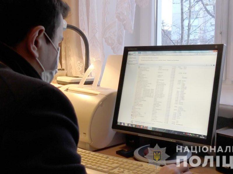 В Николаеве обнаружили распространителей детской порнографии. Один сопротивлялся полиции (ФОТО, ВИДЕО)