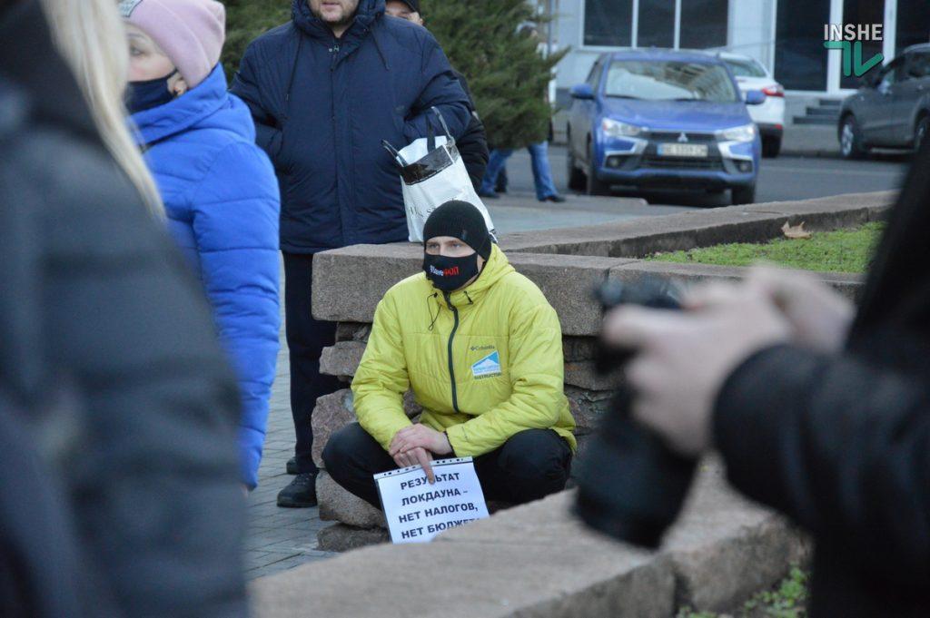 В Николаеве ФОПы вышли протестовать против локдауна (ФОТО и ВИДЕО) 3
