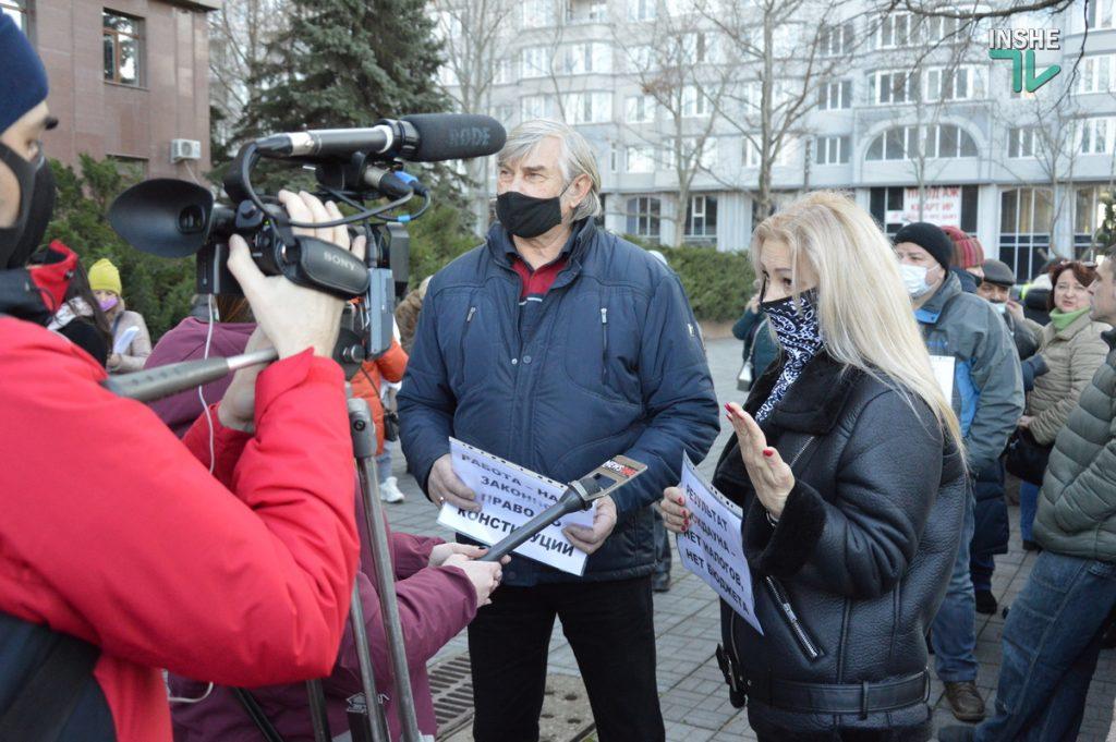 В Николаеве ФОПы вышли протестовать против локдауна (ФОТО и ВИДЕО) 5
